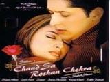 Chand Sa Roshan Chehra (2005)