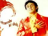 Chanda Ki Doli (2005)