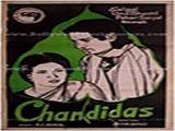 Chandi Das