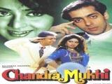 Chandra Mukhi (1993)