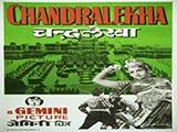 Chandralekha (1948)