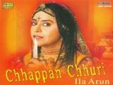 Chappan Chhuri (Album) (2003)