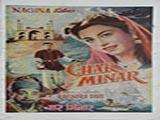 Char Minar (1956)
