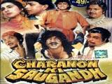 Charanon Ki Saughandh (1988)