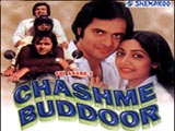 Chashme Baddoor (1981)