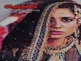 Chatpati (1983)