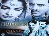 Chaudhvin Ka Chand