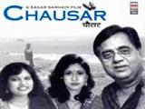Chausar (Jagjit Singh) (2005)