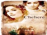 Chehere (2015)