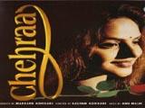Chehraa (1999)