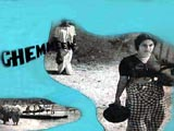 Chemmeen Lahrein (1980)