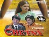 Chetna (1971)