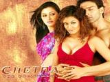 Chetna (2005)