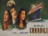 Chhabili