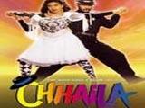 Chhaila (1996)