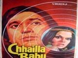 Chhaila Babu (1967)