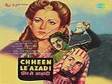 Chhin Le Azadi (1947)