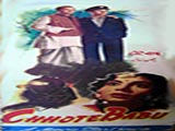 Chhote Babu (1957)