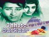 Chhote Sarkar (1973)