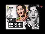 Chhoti Bhabhi (1950)