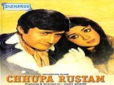 Chhupa Rustam (2001) MP3 Songs