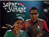 Chin2 Bhosle - Sapne Suhane (2009)