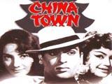 China Town (1962)