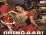 Chingaari (2006)