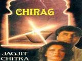 Chirag (Jagjit Singh) (1993)