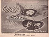 Chor (1950)