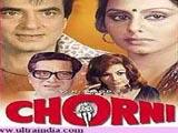 Chorni (1982)