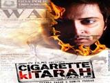 Cigarette Ki Tarah (2012)