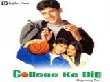 College Ke Din (1999)