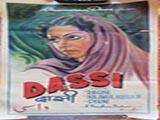 Daasi (1944)