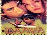 Daava (1997)
