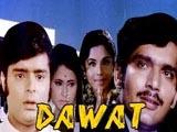 Daawat (1974)