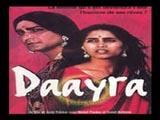 Daayra - The Square Circle (1996)
