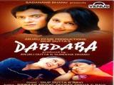 Dabdaba (2003)