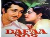 Dafa 302 (1975)