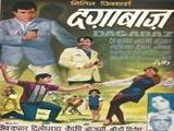 Dagabaaz (1970)