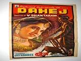 Dahej (1950)