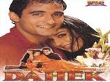 Dahek (1999)