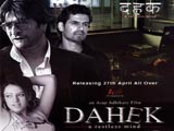 Dahek - A Restless Mind (2007)