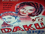 Daku (1955)