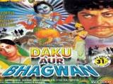 Daku Aur Bhagwan (1975)
