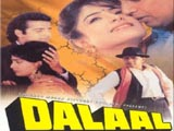 Dalaal (1993)