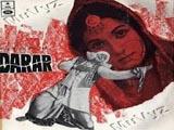 Daraar (1972)
