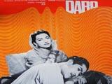 Dard (1947)