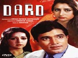 Dard: Conflict Of Emotions (1981) Movie Mp3 Songs ...
