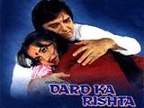 Dard Ka Rishta (1983)